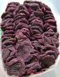 Drachenfrucht Pitaya getr. ohne Zusätze, 200g, Thailand
